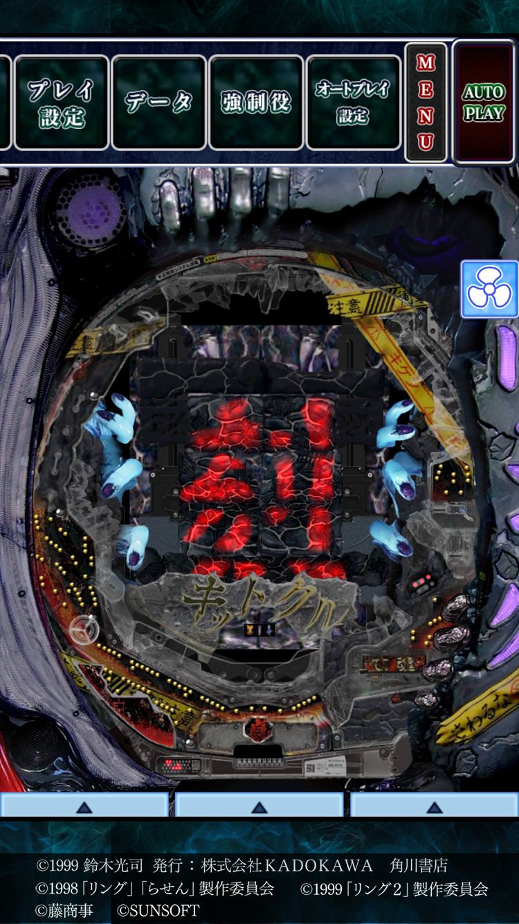『CR リング 終焉ノ刻』ゲーム画面
