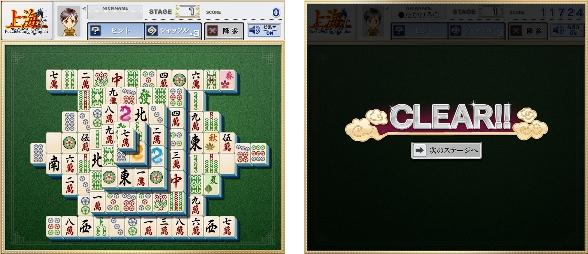 Yahoo! Mobageの定番ゲームに「上海」が登場!PCでも「上海」が無料で遊べます!